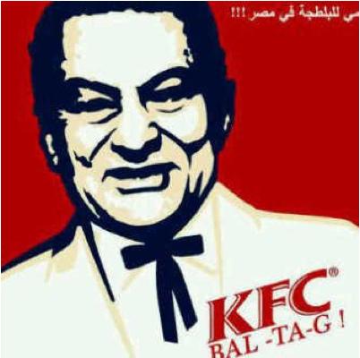 Mubarak-kfc